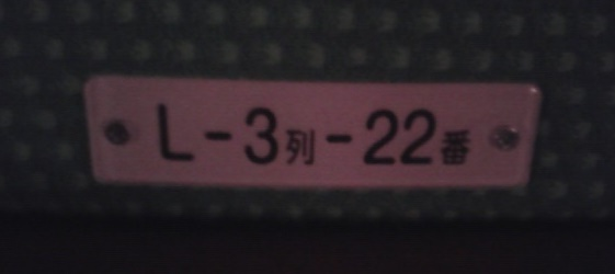トスカ@東京文化会館2016.1.31(日).jpg